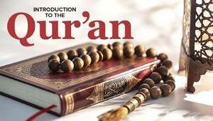 TTC Video视频] Introduction to the Qur'an